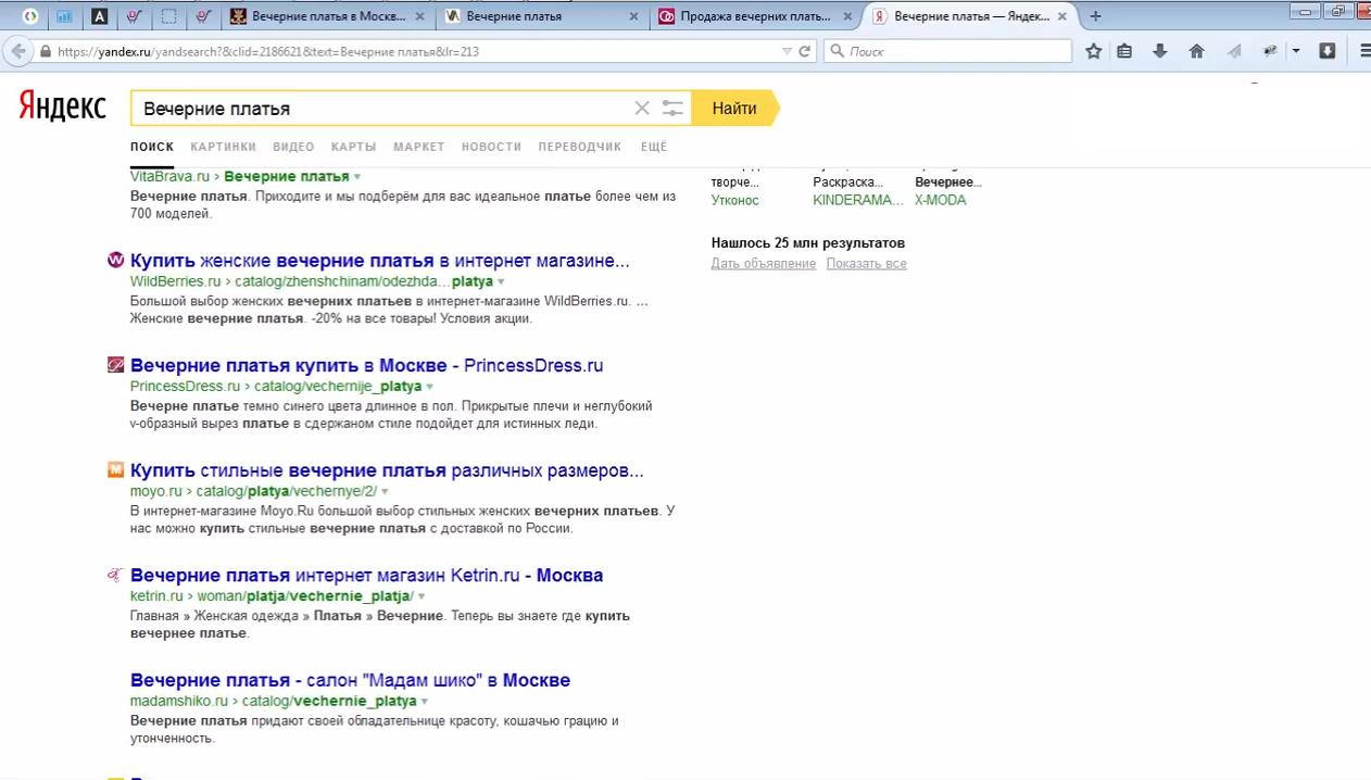 Описания прописать в яндексе и гугле